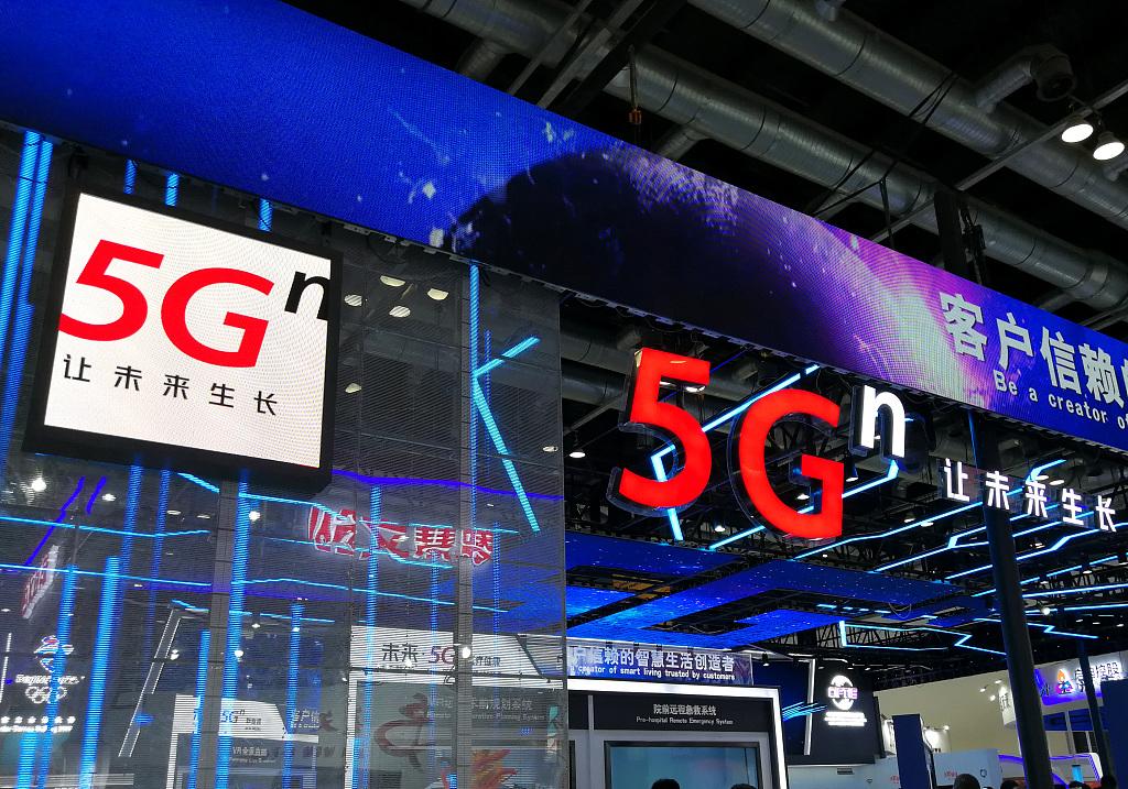 5G商用牌照将发,概念股掀涨停潮,5G还有多远?