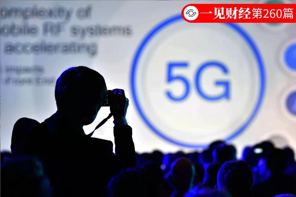 中国提前5G商用背后的信号