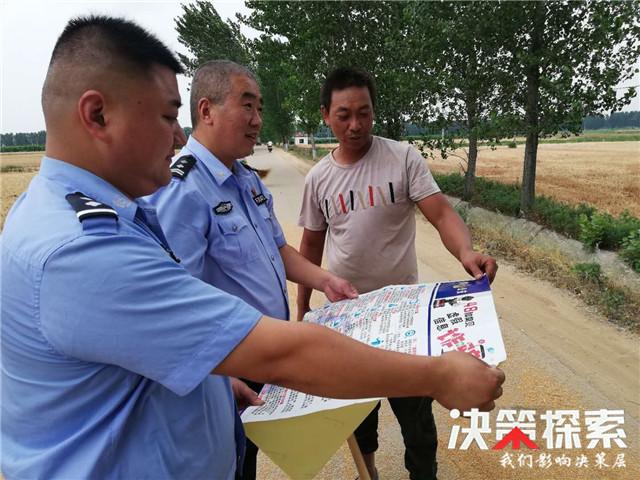 """桐柏公安平氏派出所:""""三夏""""农忙来宣传 加强防范保安全"""