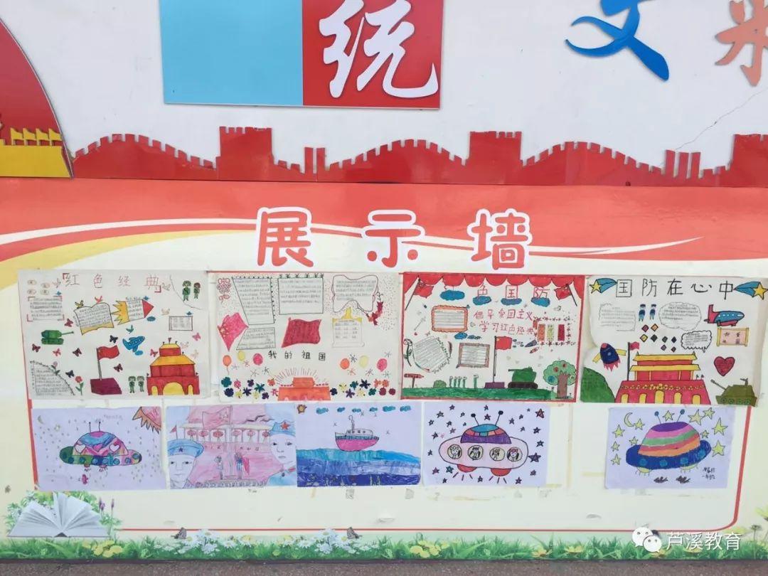 传承红色基因,争做时代新人 记卢德铭小学首届红色文化艺术节
