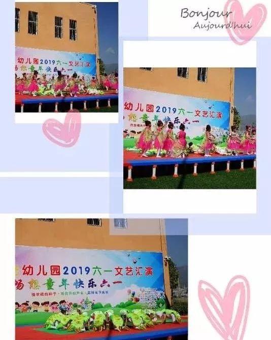 育阳光精英——中国梦.我的梦
