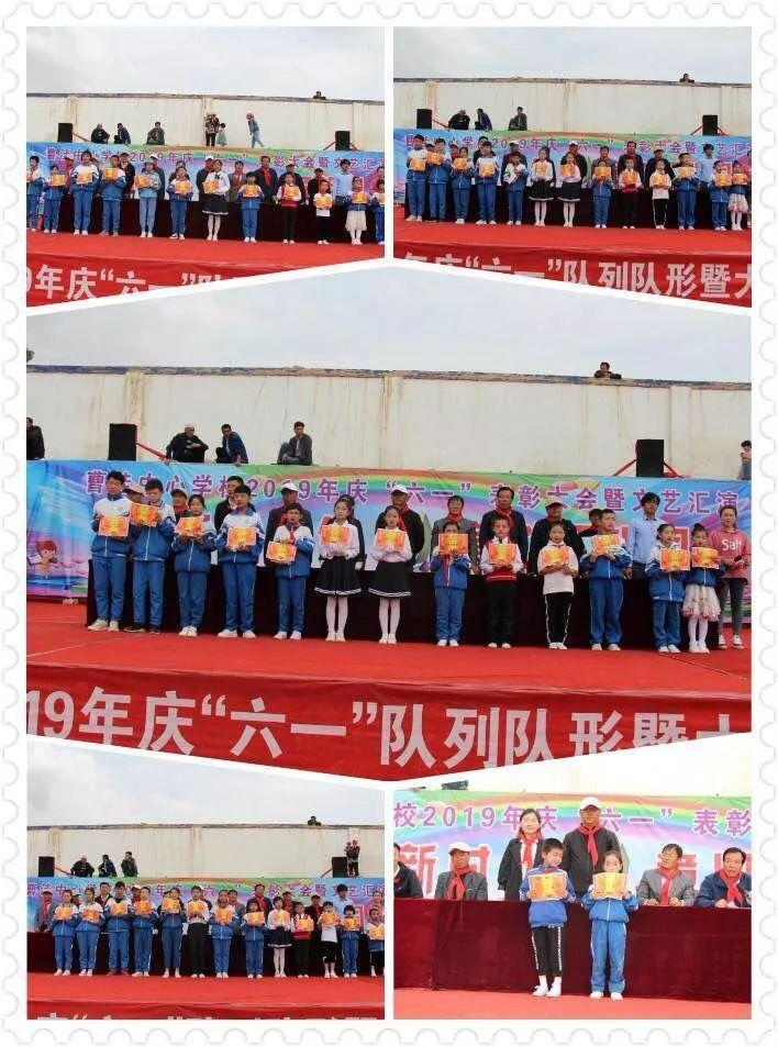 海原县曹洼乡常住有多少人口_海原县曹洼中学图片