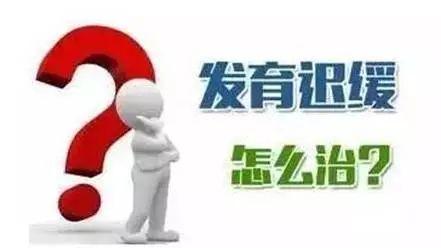 好消息!南昌县妇幼保健院儿童康复中心开业了!