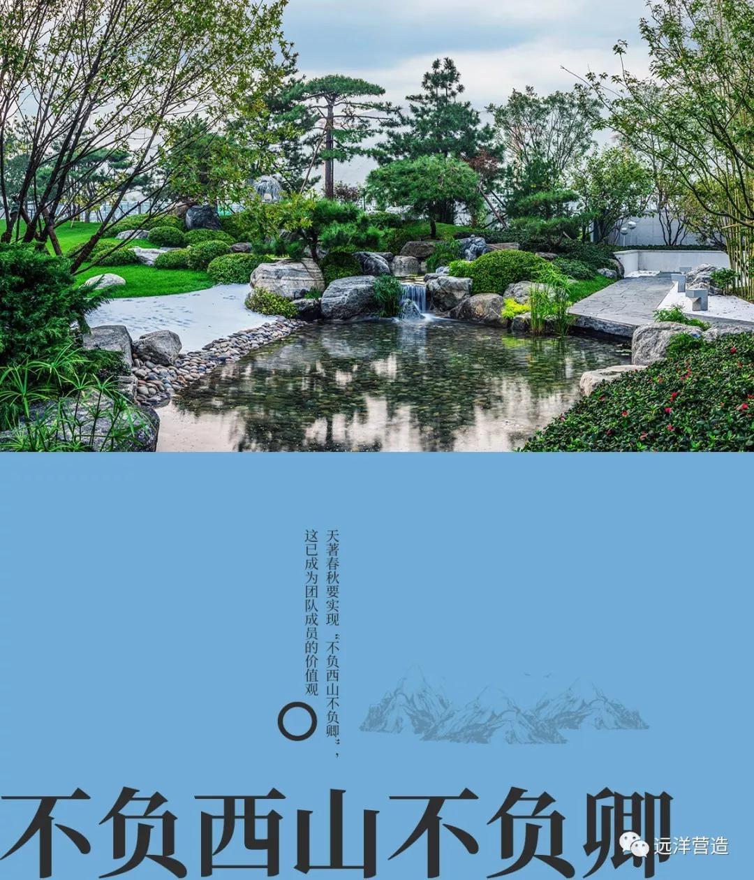 质|解构建筑界的蒙娜丽莎--北京名单天著春广州室内设计有什么大专学校远洋图片