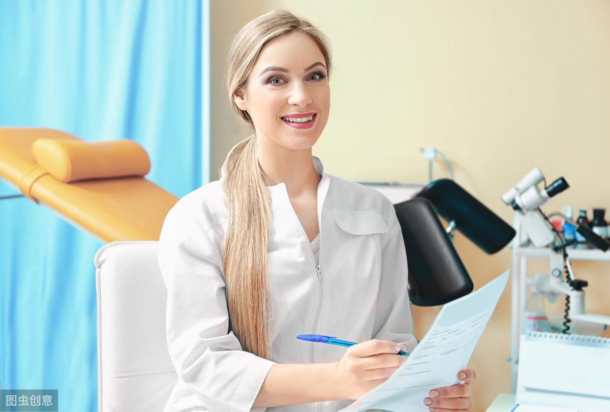 妇科医生讲述私密检查的尴尬与温情之二:妇科检查之前的准备