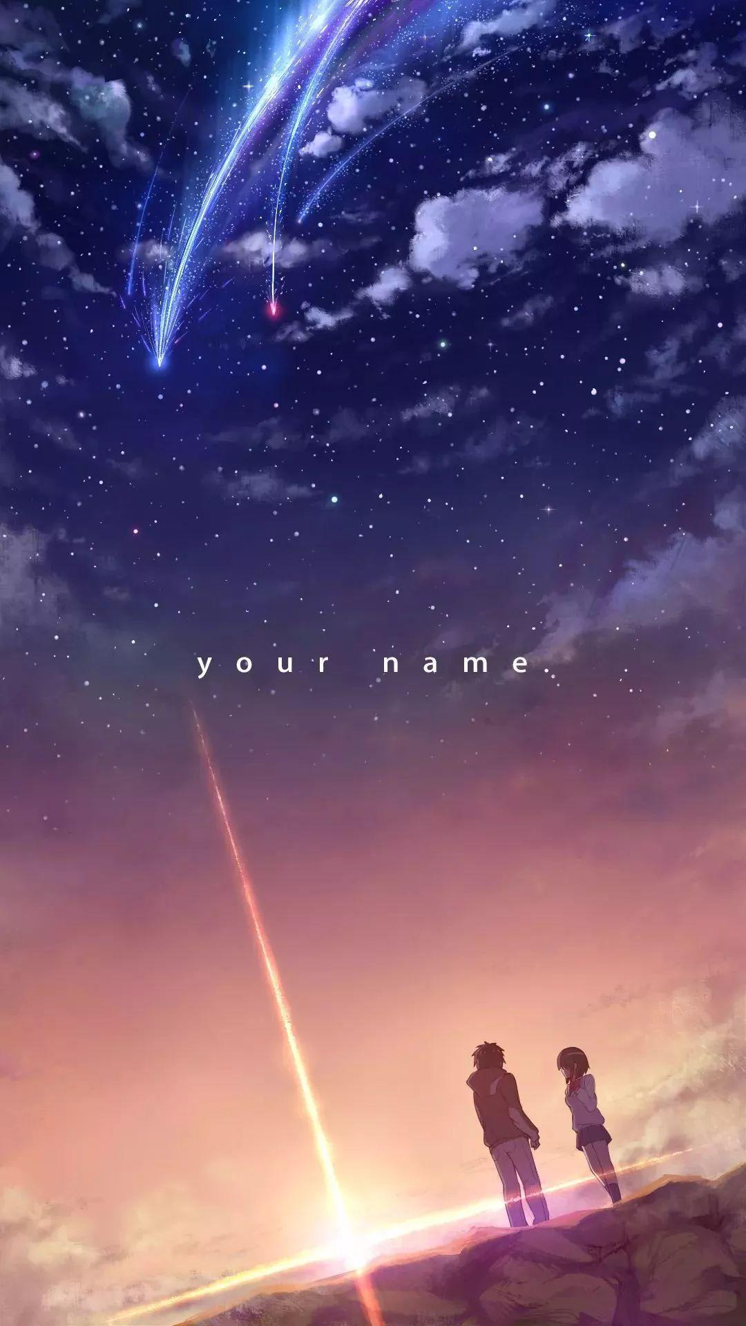 动漫壁纸  《你的名字》你的名字,是我见过最短的情诗(组图)