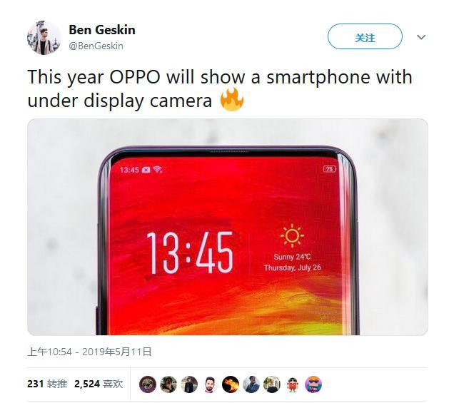 OPPO沈义人曝光屏下摄像头技术,网友:三星晚了两三年