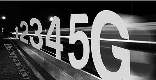 刘兴亮 | 极简移动通信史,从1G到5G