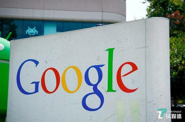 【钛晨报】谷歌在欧盟九国遭投诉:广告竞价侵犯百姓隐私;启明创投甘剑平将离任