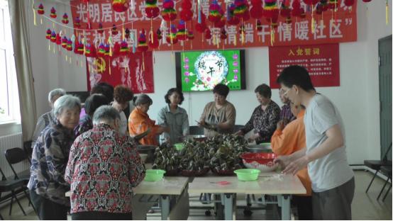 大庆市龙凤区光明社区居民齐聚包爱心粽子迎端午节温暖特殊家庭
