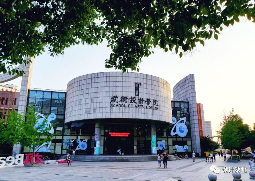 2019湖北工业大学视觉传达毕业设计展
