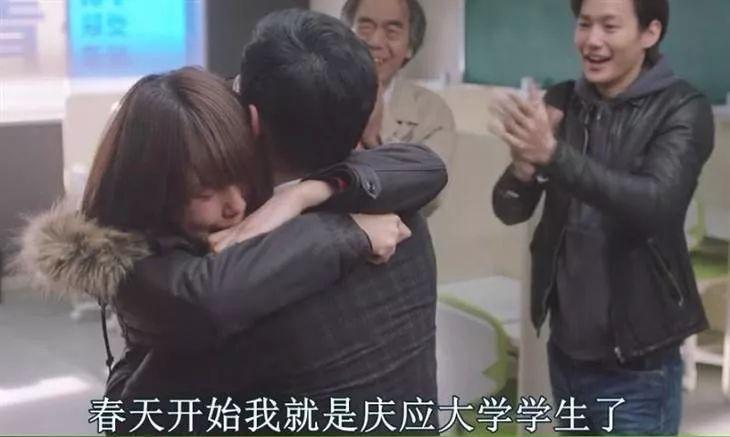 人生没有不可能 日本最暖心高考励志电影 垫底辣妹 ,致敬正在奋斗的同学们