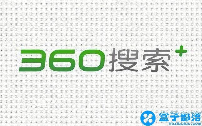 上海seo外包_收录 API 接口请求调用