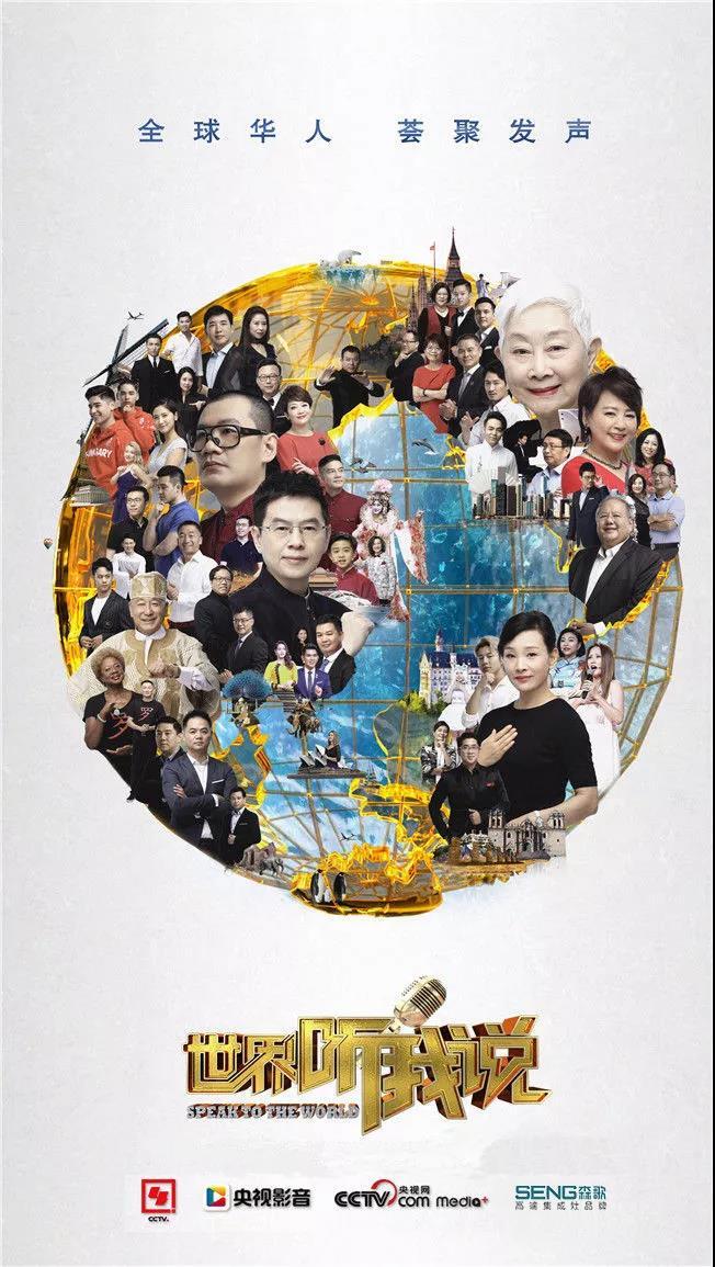 品牌再发力 森歌企业定制宣传片同步登陆河南广播电视台民生频道 电视剧频道