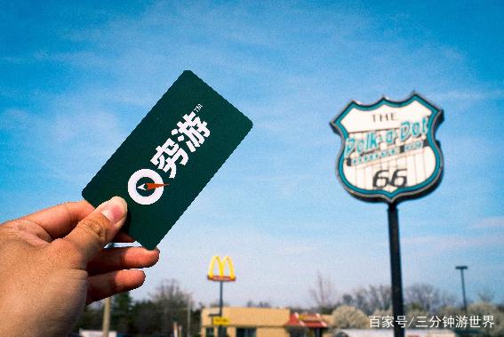 """川藏线""""穷游""""想要搭车?女游客:必须满足男性司机3个要求!"""