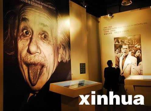 愛因斯坦上帝之信拍賣:信中表達了他對上帝的看法