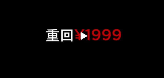股价创新低,重回1999元,这次小米能自救吗?