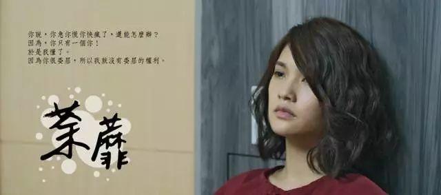 替父还债、经历渣男的杨丞琳 如何从灰姑娘变成被独宠的公主? v118.com