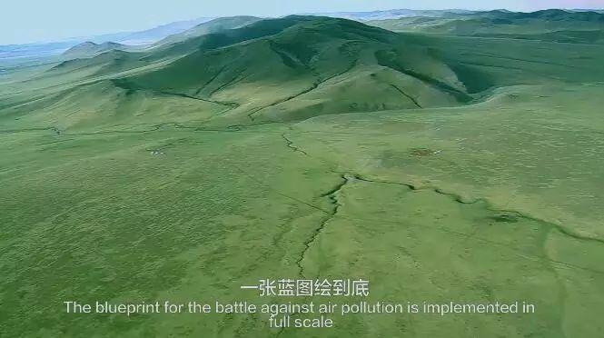 2013年电信日主题_令人惊叹!2019年环境日主题宣传片_中国