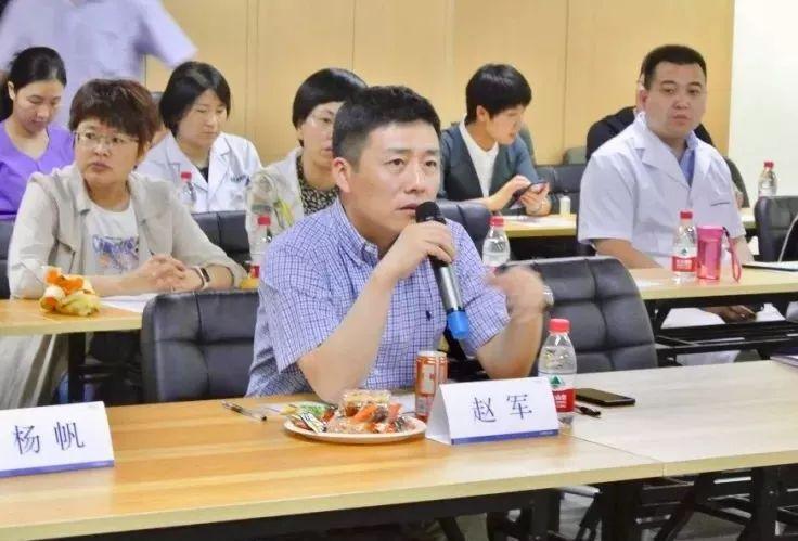 首届中青年专家免疫评效论坛在北京新里程肿瘤医院成功举办!