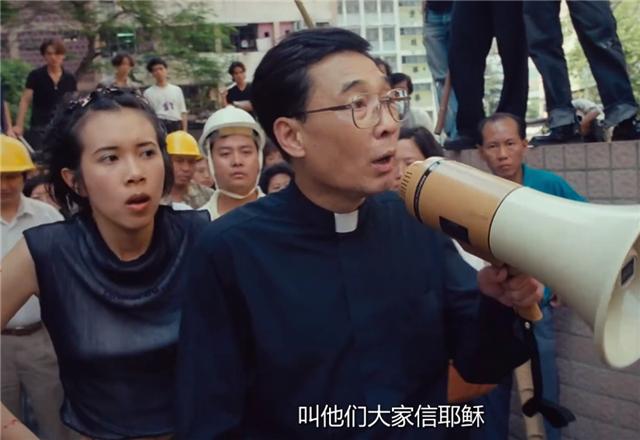 牧师:林尚义