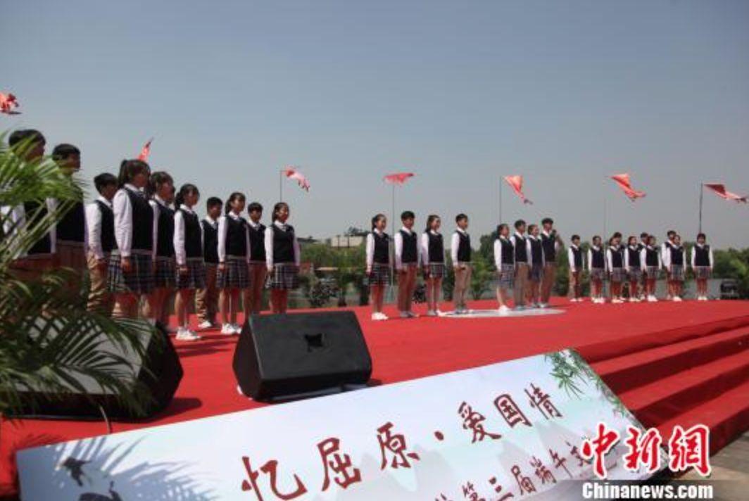"""爱国情""""唐山屈原纪念馆第三届端午文化节现场."""