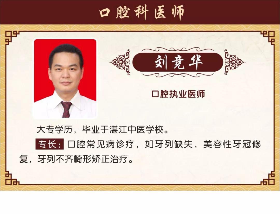 (医讯)6月1日-15日惠阳区中医院门诊医生出诊时间表,赶紧收藏吧