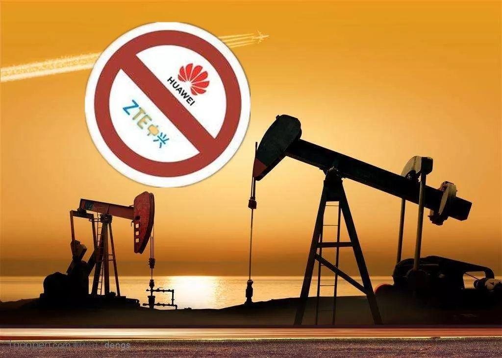 如果油气技术也遭遇封锁禁令……
