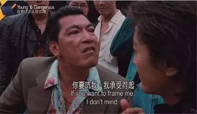 大傻:成奎安
