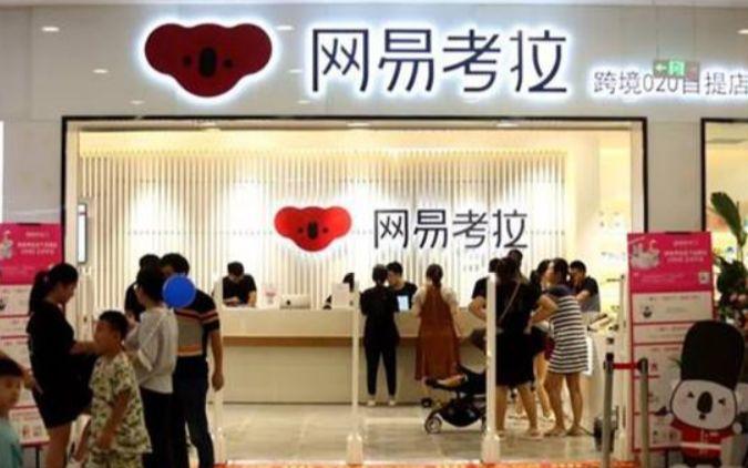 【一周资讯】京东低价拉新补贴规则,商品库存