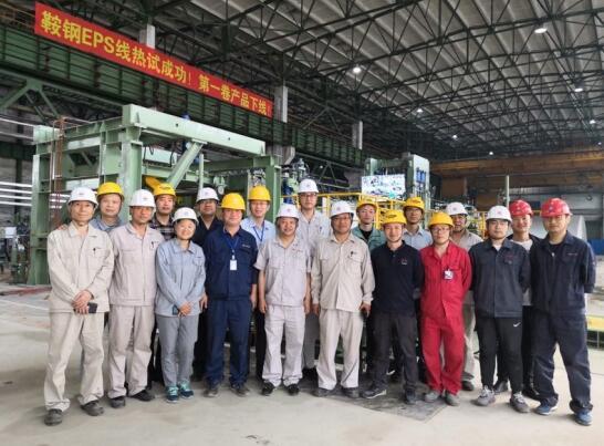 鞍钢股份首条EPS生产线落成 金固股份掀钢材绿色清洗革命