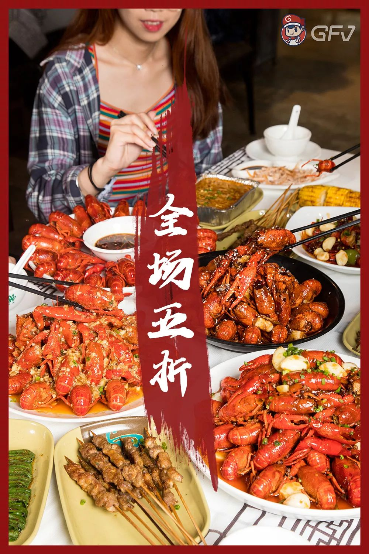 撸撸专用视频_【撸虾狂欢节】来了!全场小龙虾5折!无限量任点!