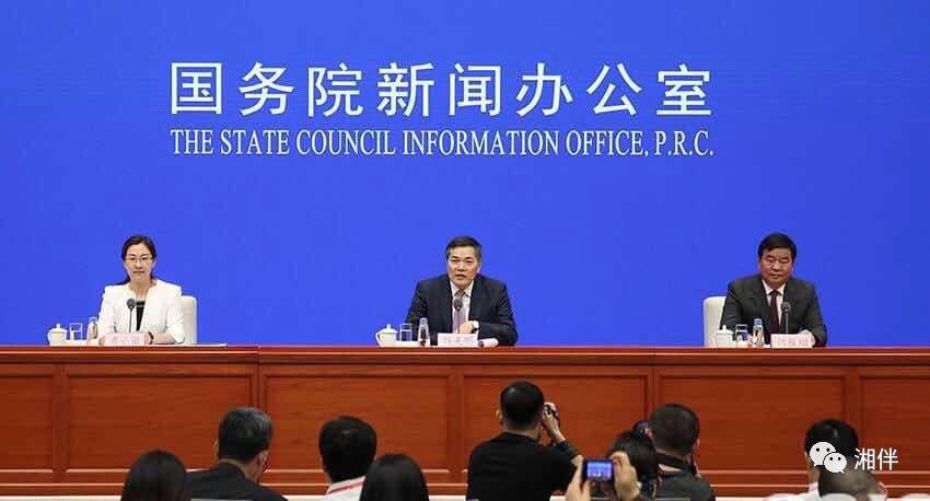 今天,国务院新闻办为这个即将在湘首秀的国际展会,开了重磅新闻发布