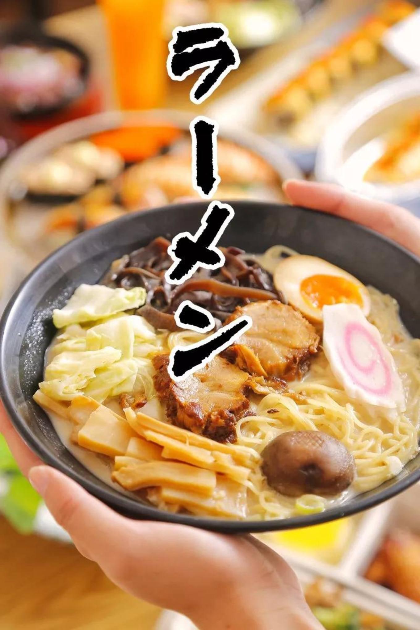 日本美食推荐