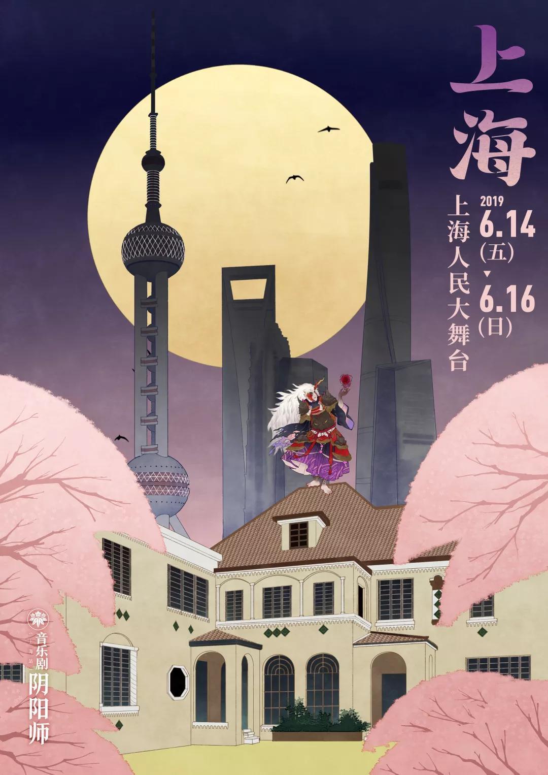 鄭州城市海報手繪