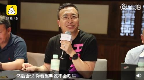【每日精选】荣耀赵明被人说不会吹牛,库克否
