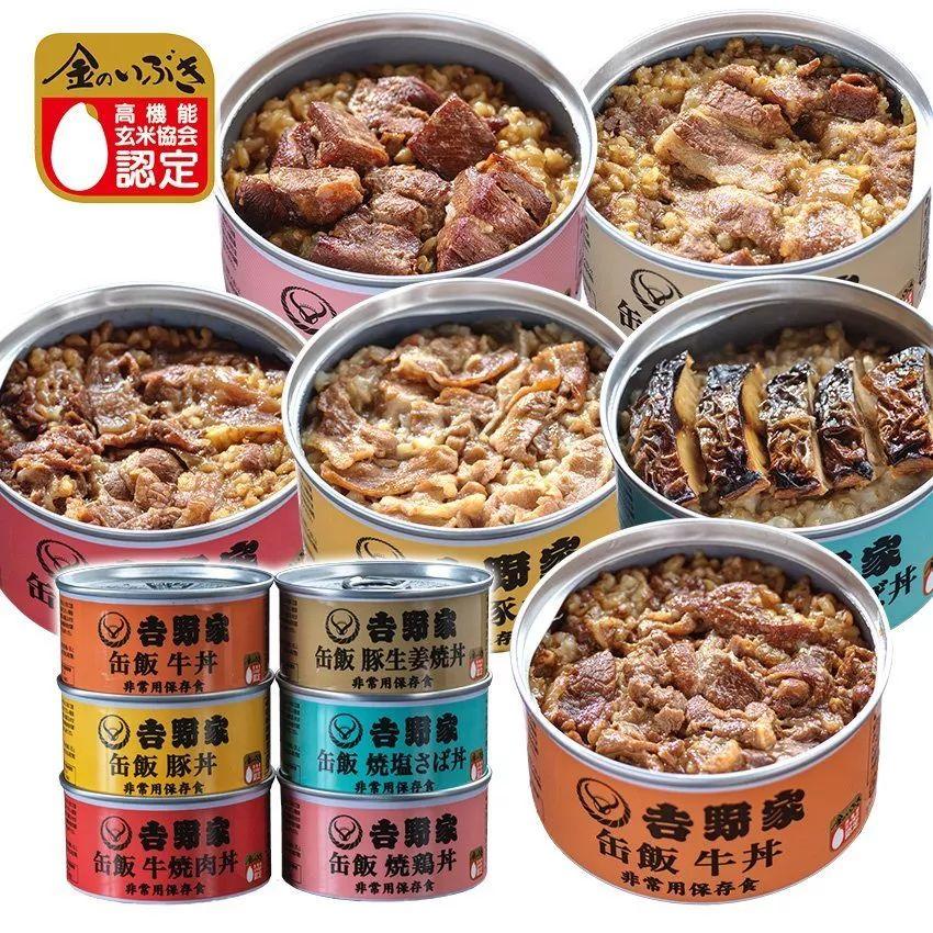 吉野家推出新品「罐饭」,网友:不像给人吃的,但好想买