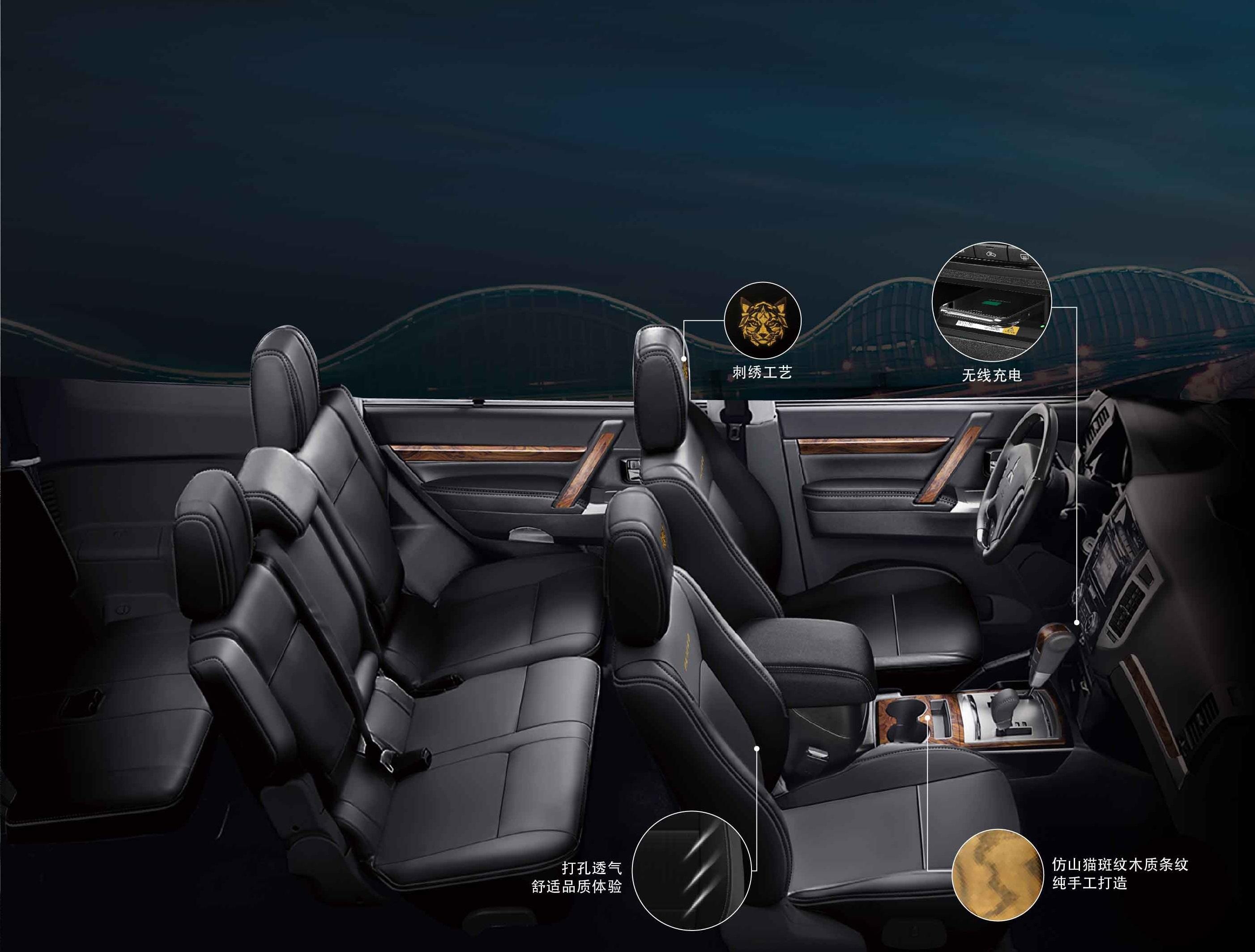 """品味典藏级高端SUV一一 2020款帕杰罗携""""山猫""""袭来"""