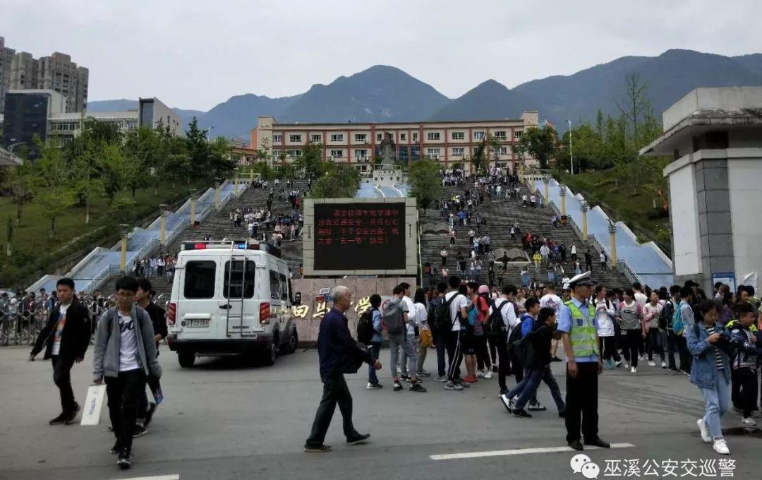 巫溪县2019年高考考点交通出行提示