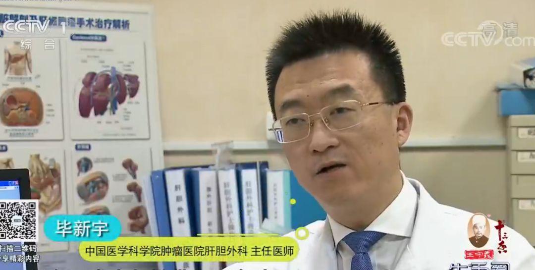 【科普视频】体检发现肝囊肿 会恶变吗?