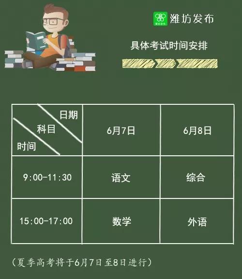南京全城鸣笛致哀是什么原因?南京全城鸣笛致哀令人震惊
