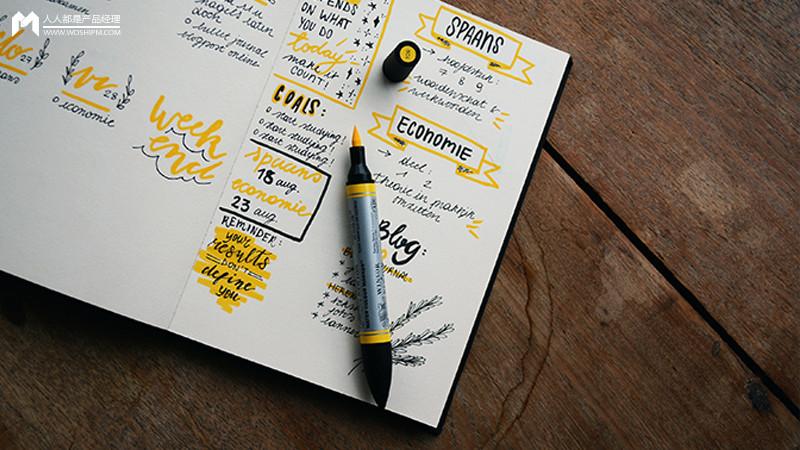 优秀的产品管理组织架构,该如何打造?