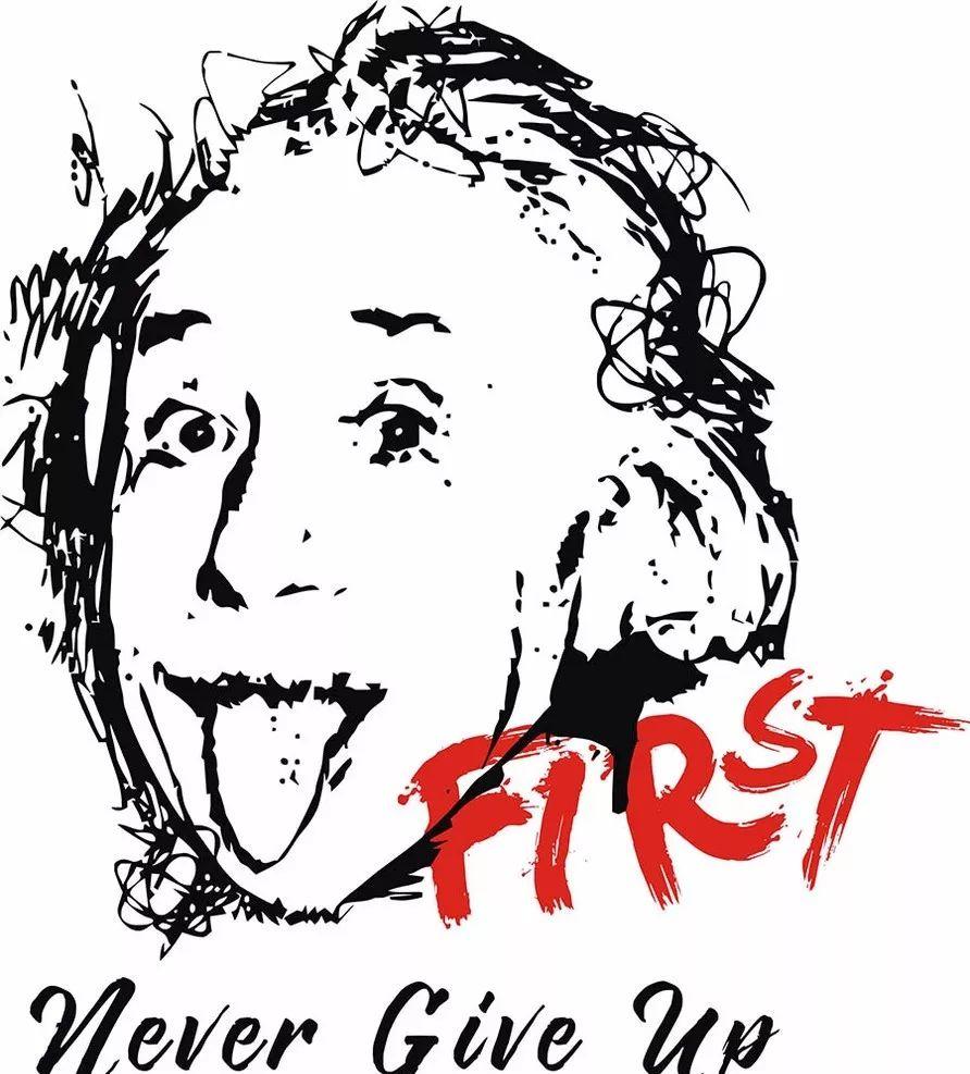 现代物理学之父:阿尔伯特·爱因斯坦