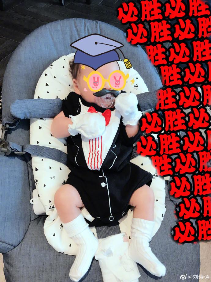 刘诗诗产后首晒1个月儿子正面照!宝宝皮肤白皙头发长得好快
