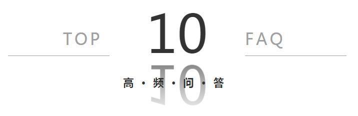 第四屆中國航空創新創業大賽十問十答:尋找志同道合的伙伴_單位