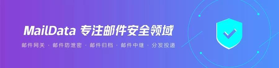 中国网警提示:当心诈骗分子盯上你的电子邮箱