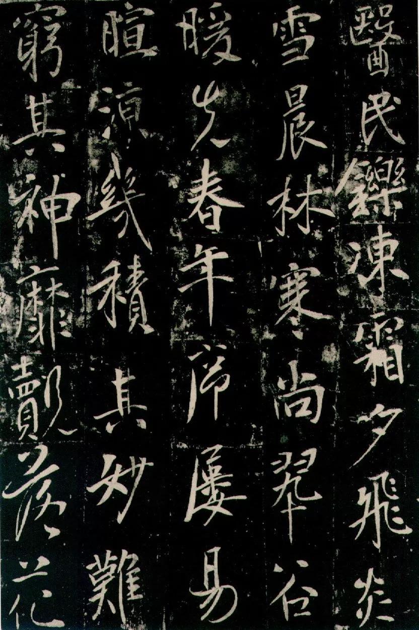 . 岁月 似剪 辉煌 羊笔 裁成 江山 如花 写就 春风 锦绣... -