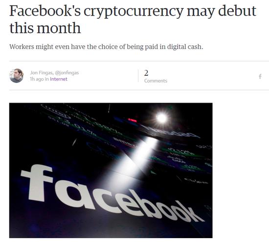 外媒:Facebook的加密货币或在本月亮相