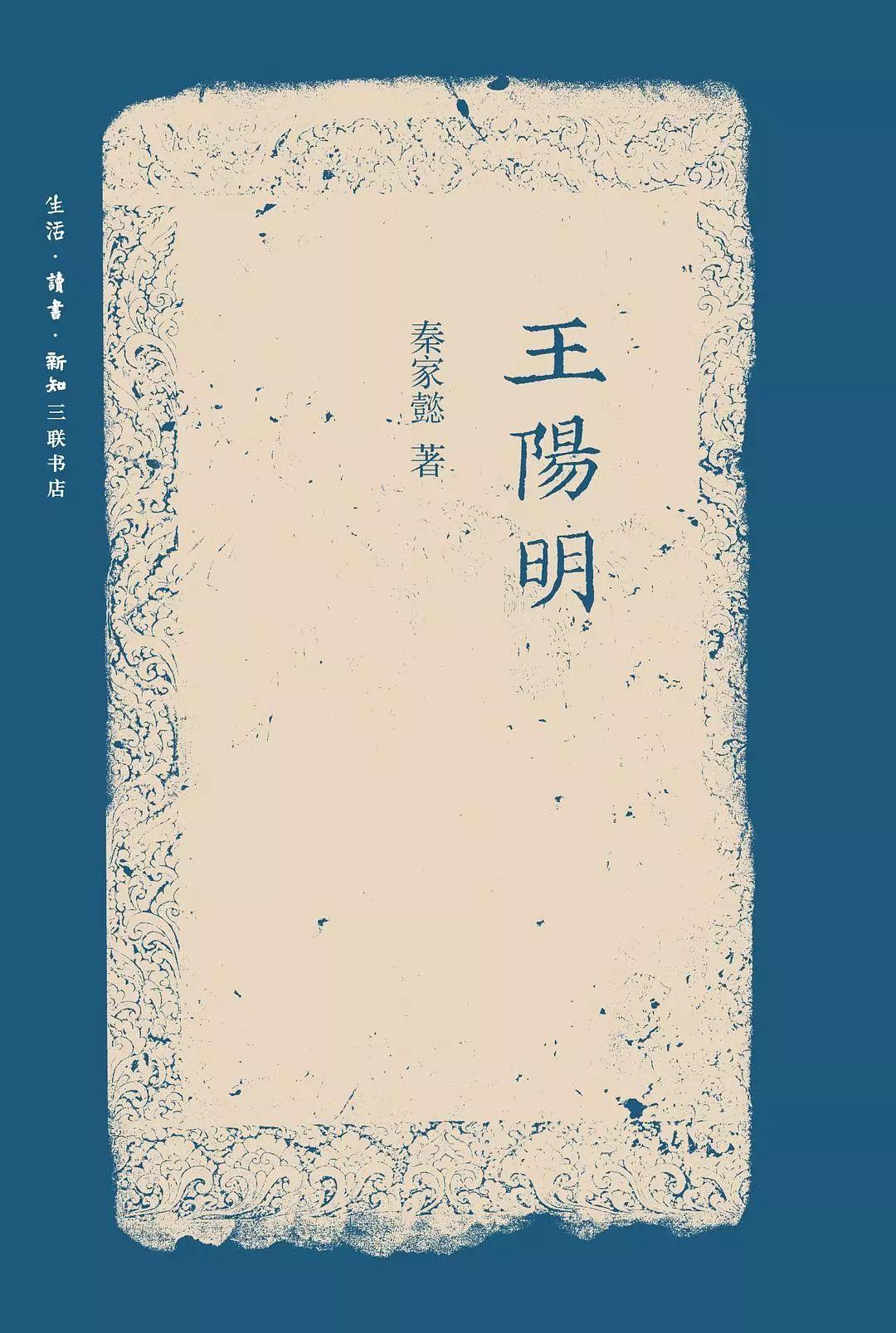 北京赛车pk10大群:在信息爆炸时代知识还是力量吗?