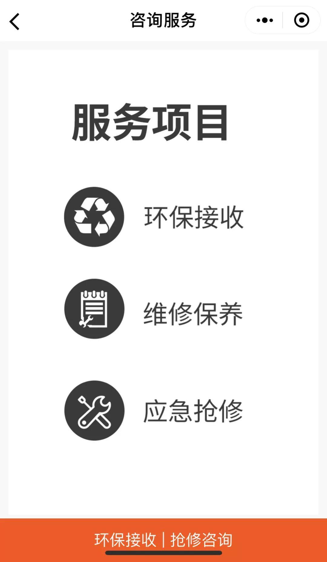 在线船舶动态查询系统 船讯网船舶动态查询免费版 V... _软件下载